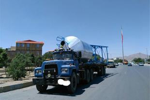 شرکت حمل و نقل زمینی