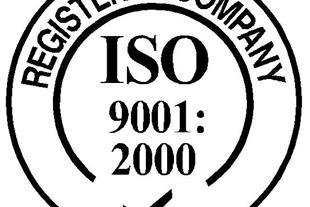 خدمات مشاوره استقرار سیستم مدیریت کیفیت ISO9001