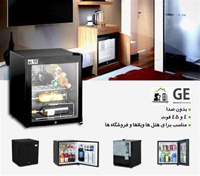 خرید و فروش یخچال هتلی 4 فوت HBC400A - 1