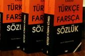 فروش دیکشنری بزرگ ترکی استانبولی به فارسی