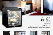 خرید، فروش یخچال هتلی 4 فوت HBC400A