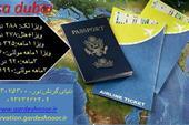 ویزای دبی نرخ باورنکردنی