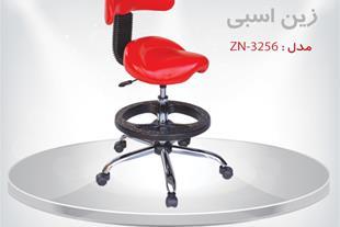صندلی تابوره زین اسبی ZN-3256