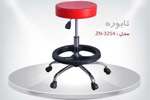 صندلی تابوره مدل ZN-3254