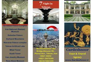 تور تهرانگردی مخصوص مهمانان خارجی شما