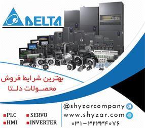 فروش تجهیزات اتوماسیون صنعتی دلتا و ریموت جرثقیل - 1