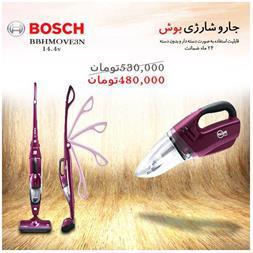خرید و فروش جاروشارژی بوش مدل BBHMOVE3N - 1