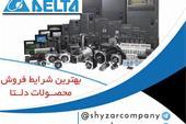 فروش تجهیزات اتوماسیون صنعتی دلتا و ریموت جرثقیل