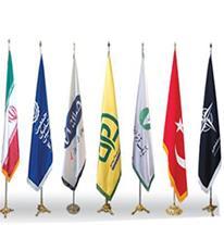 چاپ پرچم تشریفات کرج