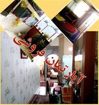 فروش آپارتمان زیر قیمت