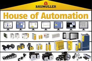 نمایندگی فروش ، نصب و راه اندازی تجهیزات اتوماسیون