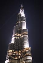 تور دبی نوروز 97 ،رزرو هتل در دبی در کمترین زمان
