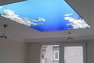 سقف کشسان آسمان