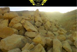 39 هکتار معدن سنگ مالون ( آنتیک )