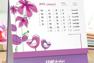چاپ تقویم رومیزی کرج و تهران