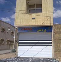 فروش یا معاوضه با ملک در اصفهان یا سوله صنعتی