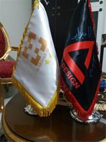 چاپ پرچم کرج و تهران