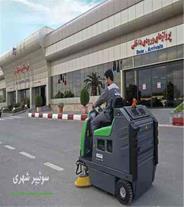 جاروی صنعتی ، مهمترین دستگاه نظافت صنعتی شهری