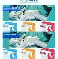 دستکش جراحی لاتکس بدون پودر اتریش