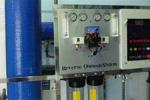 سازنده دستگاه تصفیه آب صنعتی و سختی گیر