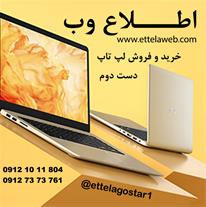 لپ تاپ دست دوم  ASUS K551L