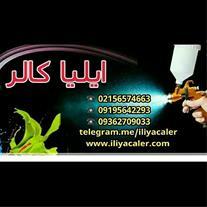 دستگاه هیدروگرافیک و ابکاری و مخمل پاش09362709033