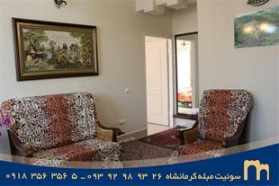 اجاره سوئیت مبله در کرمانشاه ، اجاره آپارتمان مبله