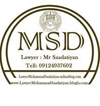 وکیل دادگستری آقای محمد سعادتیان دیزجی