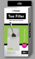 صافی یکبار مصرف چای و دمنوش