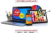 طراحی لوگوی حرفه ای با قیمت مناسب