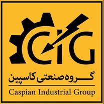 گروه کاسپین تأمین کننده تجهیزات اتوماسیون صنعتی