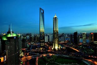 تور ترکیبی چین | ویژه نوروز 97