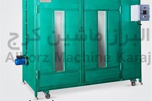 دستگاه های خشک کن کابینتی و تونلی البرز ماشین کرج