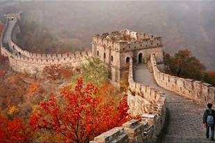 تور 7 شب پکن و شانگهای | تور چین ویژه نوروز 97