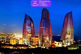 تور باکو | ویژه نوروز 97