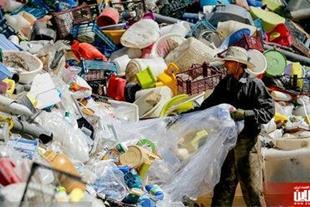 خرید ضایعات پلاستیک - ضایعات آهن