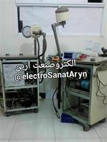 تعمیر دستگاه پزشکی و فیزیوتراپی