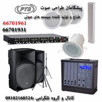 سیستم صوتی پیجینگ, تجهیزات سیستم صوتی هیئت و مسجد