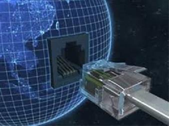 خدمات شبکه و امنیت - 1