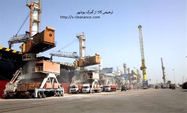 صادرات و واردات کالا از گمرک بازرگان
