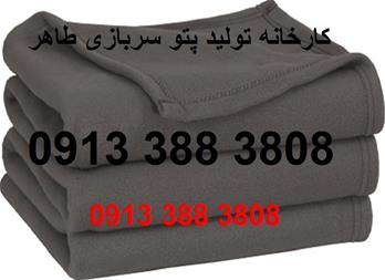 تولید و فروش پتو سربازی نمدی طوسی(خاکستری و مشکی) - 1