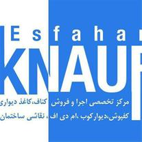 پانل گچ فروشگاه اصفهان کناف
