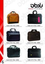 تولید کننده انواع کیف سمینار و همایش