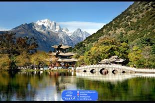 تور چین | 12 روز | نوروز 97