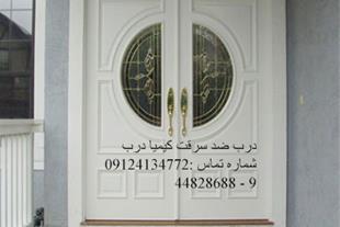 فروش درب چوبی(کیمیا درب)