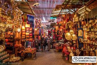 مراکش | نوروز 97