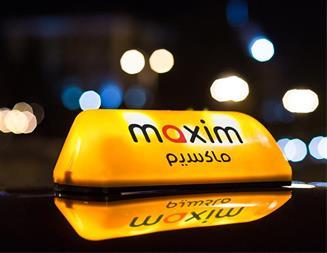 جذب راننده (اقا و خانم) در تاکسی اینترنتی ماکسیم - 1