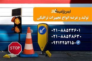 تجهیزات ترافیکی شهری - چراغ راهنمایی