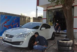 جی تی تایر استان البرز