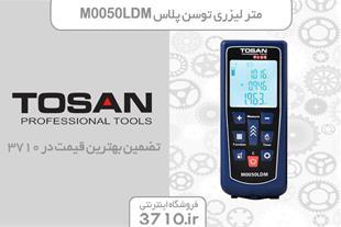 متر لیزری توسن پلاس مدل M0050-LDM